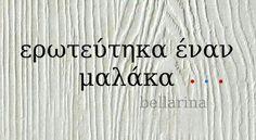 Funny Quotes, Funny Phrases, Funny Qoutes, Rumi Quotes, Hilarious Quotes, Humorous Quotes, Humor Quotes