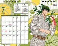 Kuroko no Baske: kuroko no basket 2015 calendar - jul