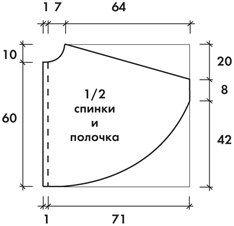 выкройка (234x226, 19Kb)