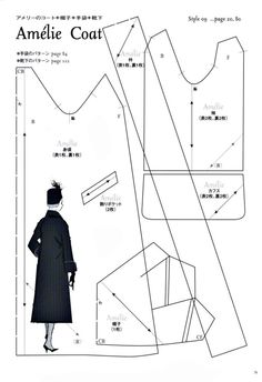 Amelie Coat Pattern - Page 1 of 3