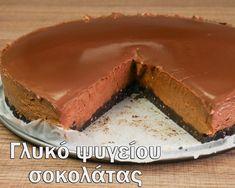 Γλυκό ψυγείου σοκολάτας – foodaholics.gr