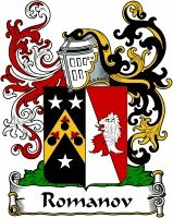 Romanov Coat of Arms / family crest