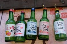 Soju Try lemon or peach soju with sprite grapefruit with beer Korean Soju, Korean Bbq, Korean Drinks, Pint Of Beer, Alcohol Content, Cough Syrup, Rite Of Passage, New Flavour, Refreshing Drinks