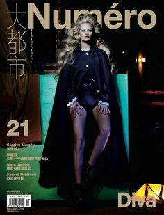 Carolyn Murphy by Tiziano Magni for Numéro China September 2012!