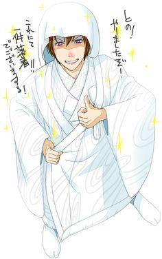 ryunosuke ikenami - Google Search
