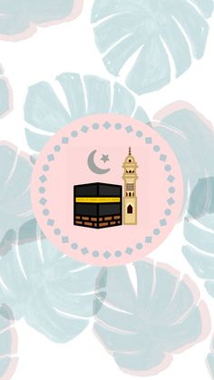 Daisy Wallpaper, Lisa Blackpink Wallpaper, Watercolor Wallpaper, Cute Wallpaper Backgrounds, Islamic Wall Decor, Islamic Art, Story Instagram, Instagram Logo, Best Iphone Wallpapers