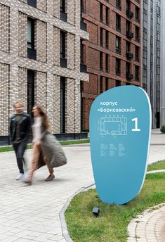 """Wayfinding system residential complex """"YASNY"""" on Behance Environmental Graphic Design, Environmental Graphics, Wayfinding Signage, Signage Design, Landscape Architecture Drawing, Landscape Design, Industrial Signage, Industrial Design, School Signage"""