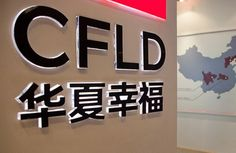Tiongkok siapkan USD100 untuk kawasan industri Indonesia