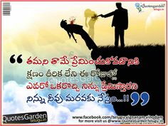 Here Is A Telugu Language Heart Breaking Quotes For Love Top Telugu