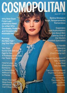 Cosmopolitan magazine, MARCH 1977 Model: Rene Russo Photographer: Francesco Scavullo