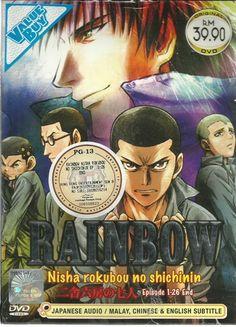 DVD ANIME Rainbow Nisha Rokubou No Shichinin Vol.1-26End English Sub Region All