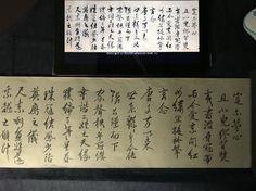明,張駿書《遣子畢姻札》卷,  紙本,草書,縱24cm,橫230cm。  臨紙高 17.5公分宣紙  筆:Hi-Uni 10B
