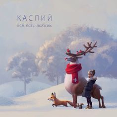 All is love  , Vladimir Kuzmenko on ArtStation at http://www.artstation.com/artwork/all-is-love