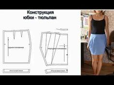 Pattern Skirt, Youtube, Skirts, Blouse, Party Dresses, Dressmaking, Patterned Skirt, Skirt