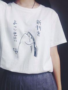 Japanese Fashion, Asian Fashion, Japanese Style, Japanese Clothing, Style Fashion, Japanese T Shirts, Cheap Fashion, Fashion Women, Fashion Beauty
