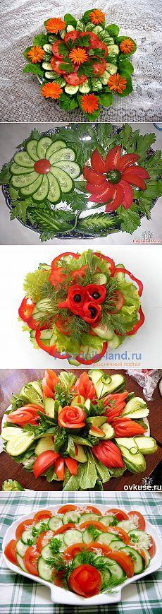 Оформление овощной нарезки! Просто и красиво! | ЖЕНСКИЙ МИР