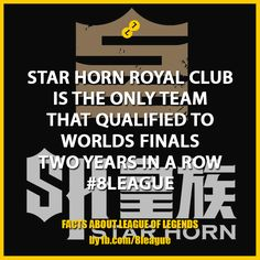 League Of Legends, Horn, Finals, The Row, Company Logo, Tech Companies, Facts, Club, Star