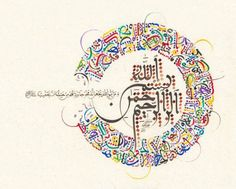 Colorful Islamic Design With Bismillah and Surat at-Talaq Arabic Calligraphy Art, Beautiful Calligraphy, Calligraphy Letters, Font Art, Typography Art, Lettering, Arabian Art, Islamic Paintings, Letter Art