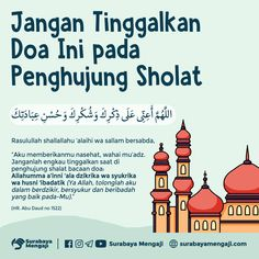 Pin on Allah Pray Quotes, Hadith Quotes, Quran Quotes Love, Islamic Love Quotes, Muslim Quotes, Words Quotes, Life Quotes, Islamic Quotes Wallpaper, Beautiful Quran Quotes
