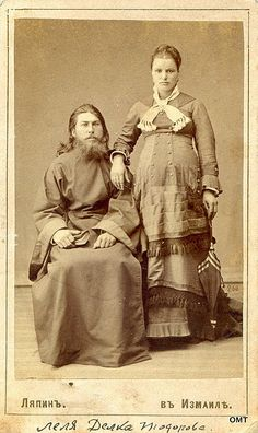 Interesting photo of a Priest from Moldova c1870s.   One of the few Victorian images I have ever seen of a pregnant woman