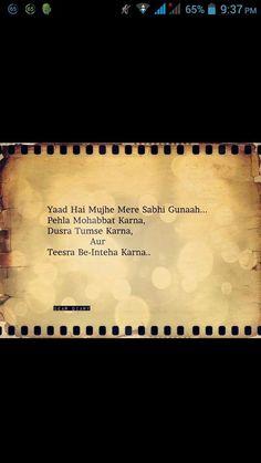 K dil se utar gye ho ap | poetry | Poetry quotes, Urdu