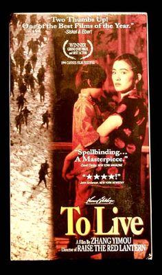 To Live by Zhang Yimou. Heartbreaking, yet an amazing film.