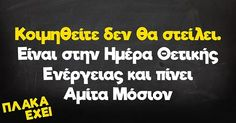 Funny Greek, Company Logo, Logos, Instagram Posts, Logo