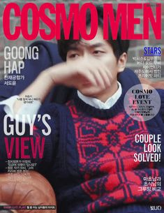 [ENG] Cosmopolitan Making Film and GIFs – Dec 2015 Cosmo Men 'Lee Seunggi's Brilliant Days' | LSGfan ~ Lee Seung Gi Blog