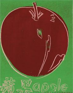 Apple, 1983 by Andy Warhol Neo Dada, Andy Warhol Art, Pop Art Movement, Art Database, True Art, Red Apple, Apple Tree, American Artists, Artsy