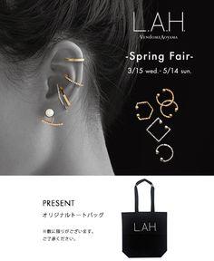 Spring Fair, Ear Jacket, Photo Jewelry, Scrap, Banner, Bloom, Mint, Jewels, Earrings
