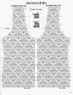 Captivating Crochet a Bodycon Dress Top Ideas. Dazzling Crochet a Bodycon Dress Top Ideas. Débardeurs Au Crochet, Gilet Crochet, Crochet Shirt, Crochet Jacket, Crochet Diagram, Freeform Crochet, Crochet Cardigan, Irish Crochet, Crochet Stitches