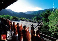traditional Nara