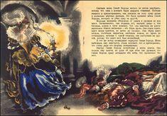 Coilhouse » Fairy Tales