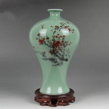 Elaborar Celadón Florero de Jingdezhen Ciruela Roja Hecha por China(China (Mainland))