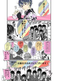 鼻炎 (@hnmz_tl) さんの漫画 | 77作目 | ツイコミ(仮) Anime, Idol, Manga, Comics, Pictures, Manga Anime, Cartoon Movies, Manga Comics, Anime Music