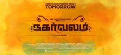 #Nagarvalam Movie Poster - http://tamilcinema.com/nagarvalam-movie-poster/