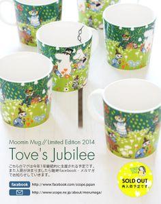 from ittala. Moomin Mugs, Tableware, Inspiration, Furniture, Design, Biblical Inspiration, Dinnerware, Tablewares