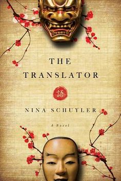 The Translator- When renowned translator Hanne Schubert falls down a flight of stairs, her injury is an unusual but real condition--the loss of her native language. She is left speaking only Japanese, a language learned later in life. With her personal life at a crossroad, Hanne leaves for Japan. There, the Japanese novelist whose work she translated stunningly confronts her publicly for sabotaging his work.