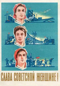 March 8 Soviet poster USSR