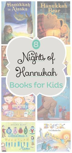 8 new books to help your family celebrate Hanukkah - we love the idea of unwrapping one book each night to read before dinner or bedtime!