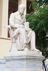 Adamantios Korais - Wikipedia Cemetery Statues, Greek Language, Athens Greece, Garden Sculpture, Outdoor Decor, Art, Art Background, Greek, Kunst