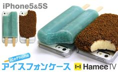 No that's not a real ice pop and ice cream pop on top of that iPhone- it's a case. The Ice Pop Case (JP) looks like a realistic frozen treat place on the Ice Cream Pops, Ice Pops, 5s Cases, Samsung Cases, Iphone 4s, Iphone Cases, All Things Cute, Apple Products, Cool Gadgets