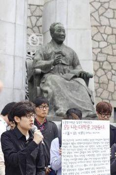 '정의를 꿈꿀 수 없는 대학' 중앙대생 자퇴선언 전문 http://i.wik.im/171345