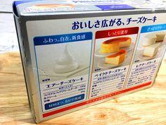 チーズケーキを作ろうと思い、売り場でクリームチーズを手にしたところ、パッケージにとても気になるレシピが紹介されていました。その名も、「エアーチーズケーキ」。エアーって何? 「材料3つ、5分で完成」!? しかも、調理例の写真はチーズケーキに見えないフォルム! 気になりすぎたので、パッケージのレシピを参考に、実際 Unique Recipes, Oatmeal, Food And Drink, Sweets, Snacks, Drinks, Cooking, Desserts, Gastronomia