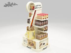 Cofique Stand by HossaM Alabyad, via Behance
