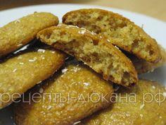 Печенье из овсяных отрубей | Рецепты диеты Дюкан