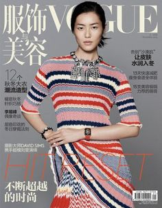 Liu Wen on the cover of Vogue China November 2014, wearing Missoni and Apple watch, photographed by David Sims, styled by Karl Templer