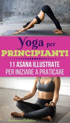 If you currently do yoga, or are considering indulging in it then you need to know these techniques. Yoga is a great way to maintain health in your life Bikram Yoga, Ashtanga Yoga, Kundalini Yoga, Learn Yoga, How To Do Yoga, Yoga Nature, Basic Yoga Poses, Restorative Yoga, Types Of Yoga