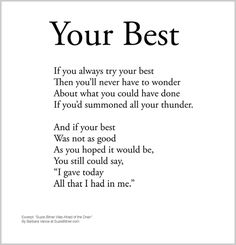 Motivational Children's Poem. Great for classroom and school activities. common core first 1st grade, second 2nd grade, third 3rd grade reading #inspiration #ESL