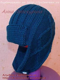 Knitting Beanie For Kids Children Ideas Baby Knitting Patterns, Knitting For Kids, Lace Knitting, Crochet Patterns, Knitted Headband, Knitted Hats, Crochet Hats, Knitted Baby Clothes, Knitting Accessories